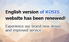KOSIS renewed
