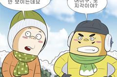 제129화 : 아이, 추워! 저체온증 주의하세요.