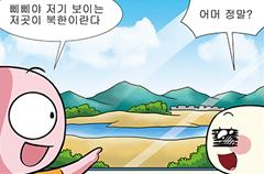 제140화 : 북한인구는 얼마나 될까?